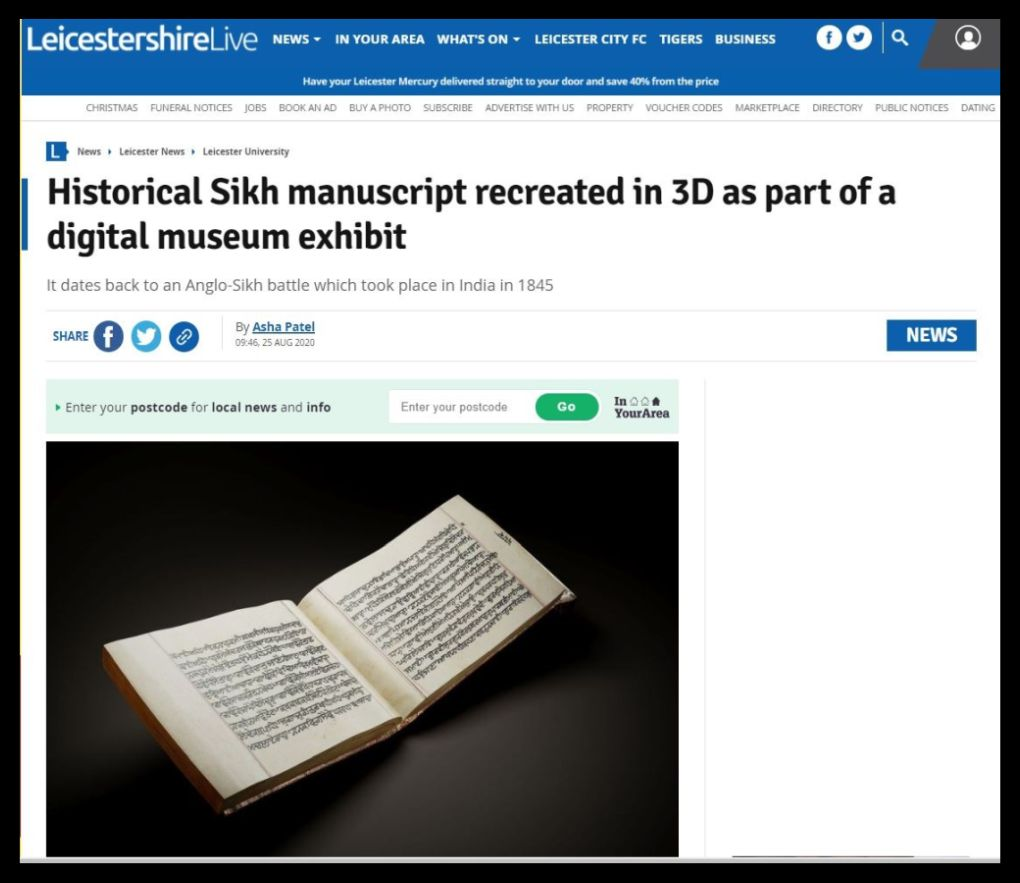 Historical Sikh manuscript recreated in 3D as part of a digital museum exhibit