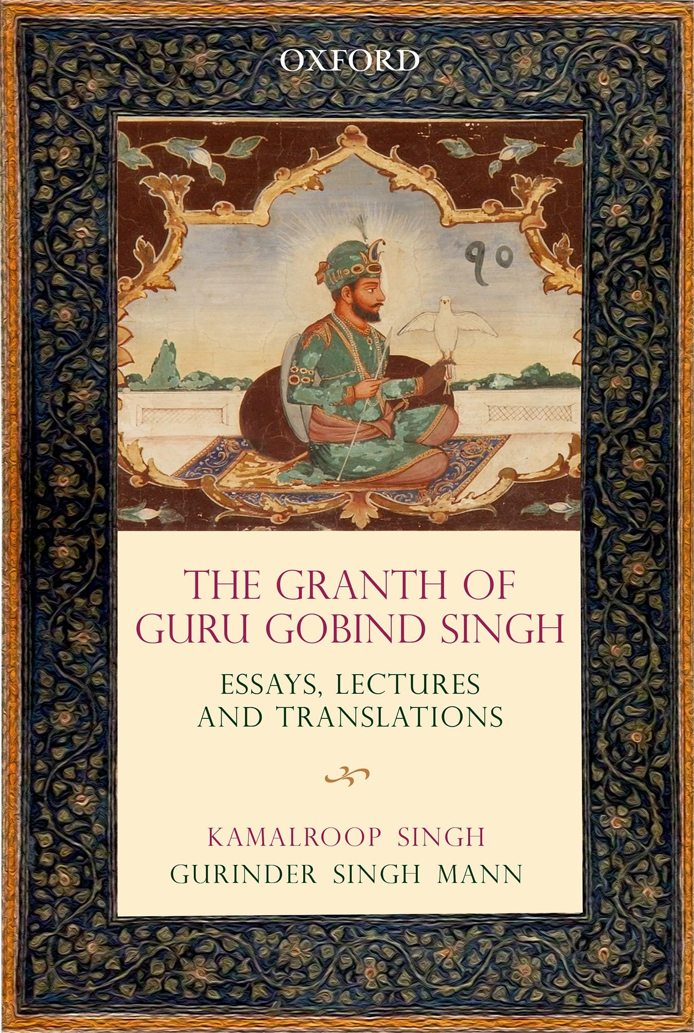 The Granth of Guru Gobind Singh